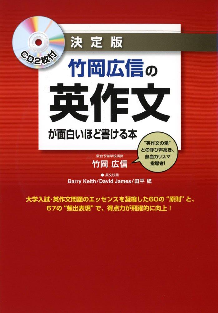 f:id:TsutayaP:20210716222427j:plain