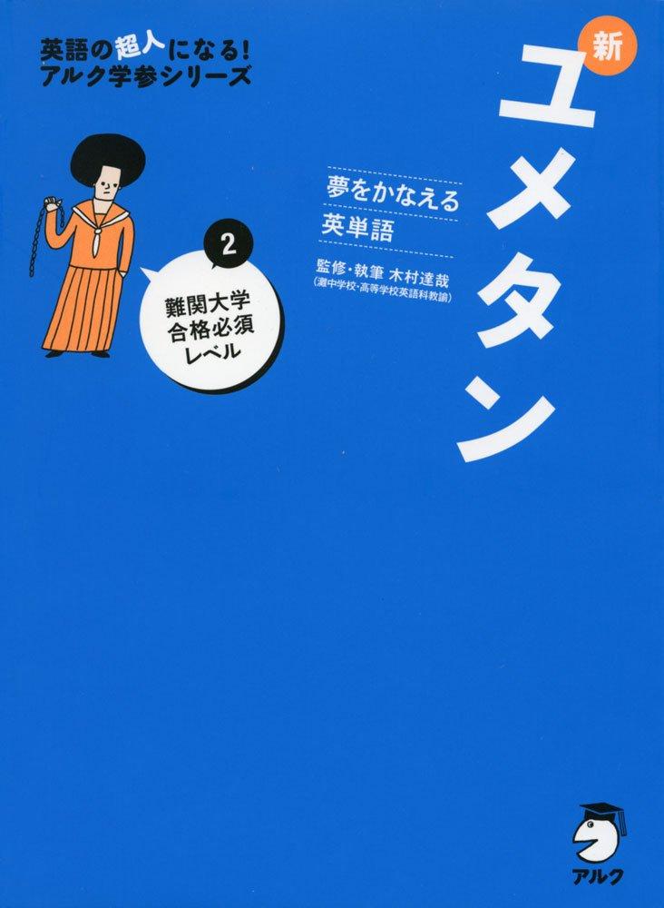 f:id:TsutayaP:20210716223435j:plain