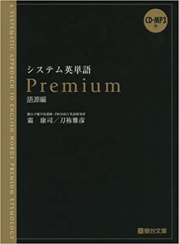 f:id:TsutayaP:20210716225304j:plain