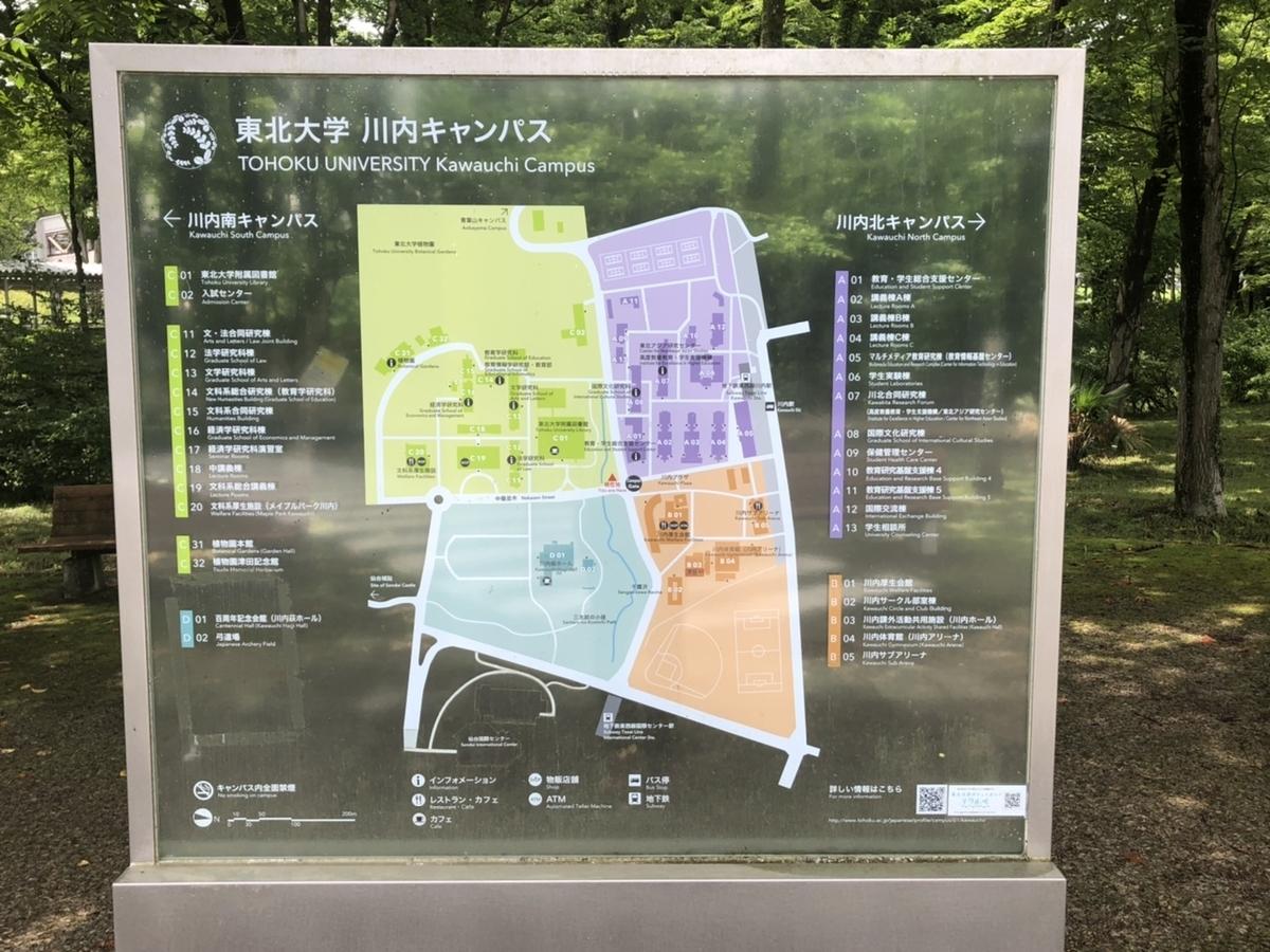 f:id:TsutayaP:20210731215003j:plain