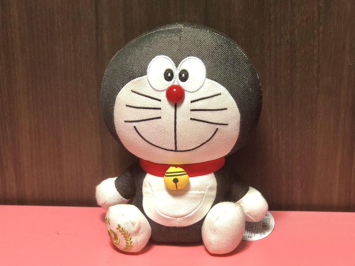 f:id:TsutayaP:20210825232021j:plain