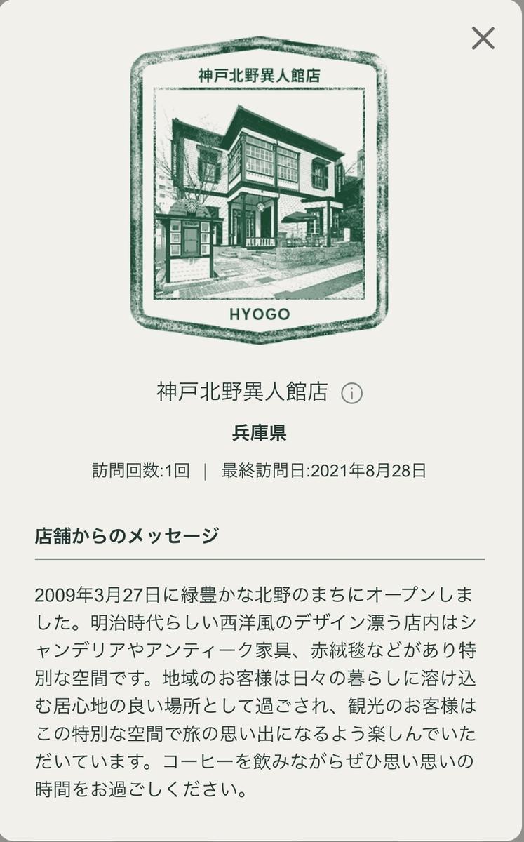 f:id:TsutayaP:20210829151834j:plain