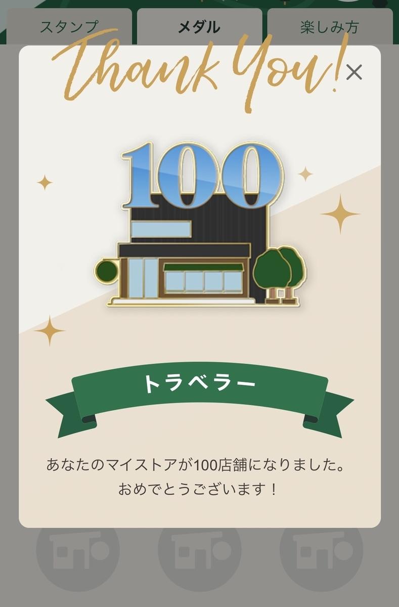 f:id:TsutayaP:20210901224607j:plain