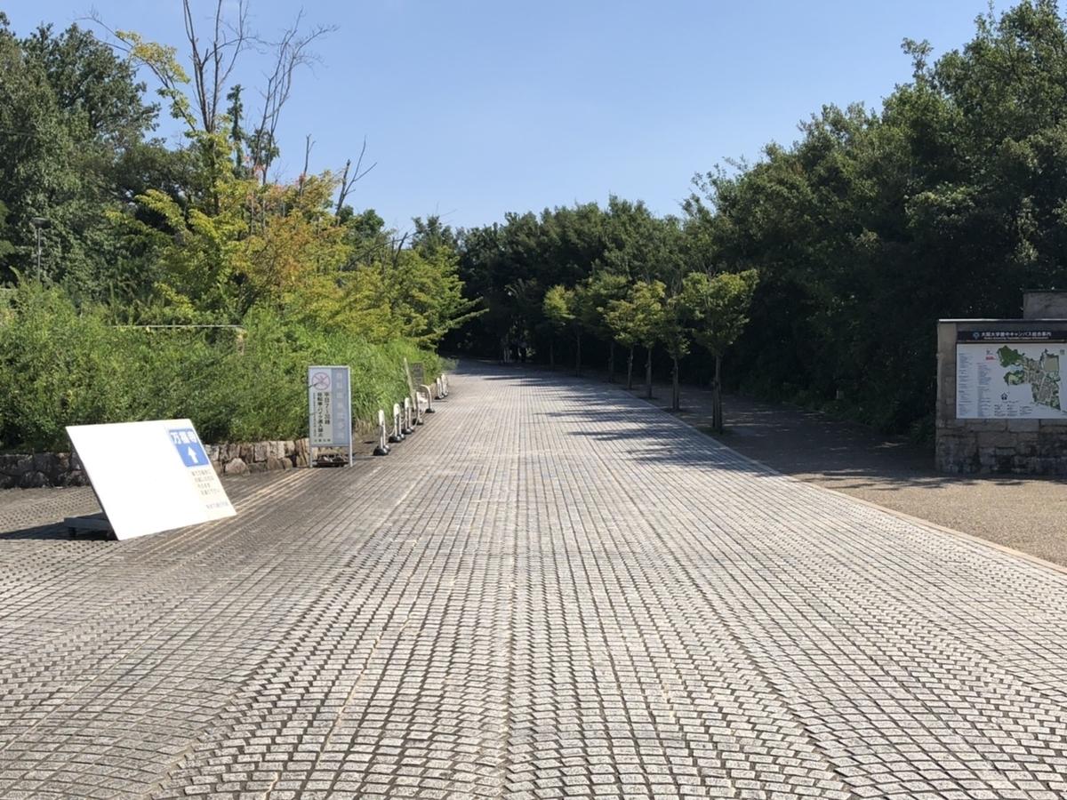 f:id:TsutayaP:20210905163247j:plain