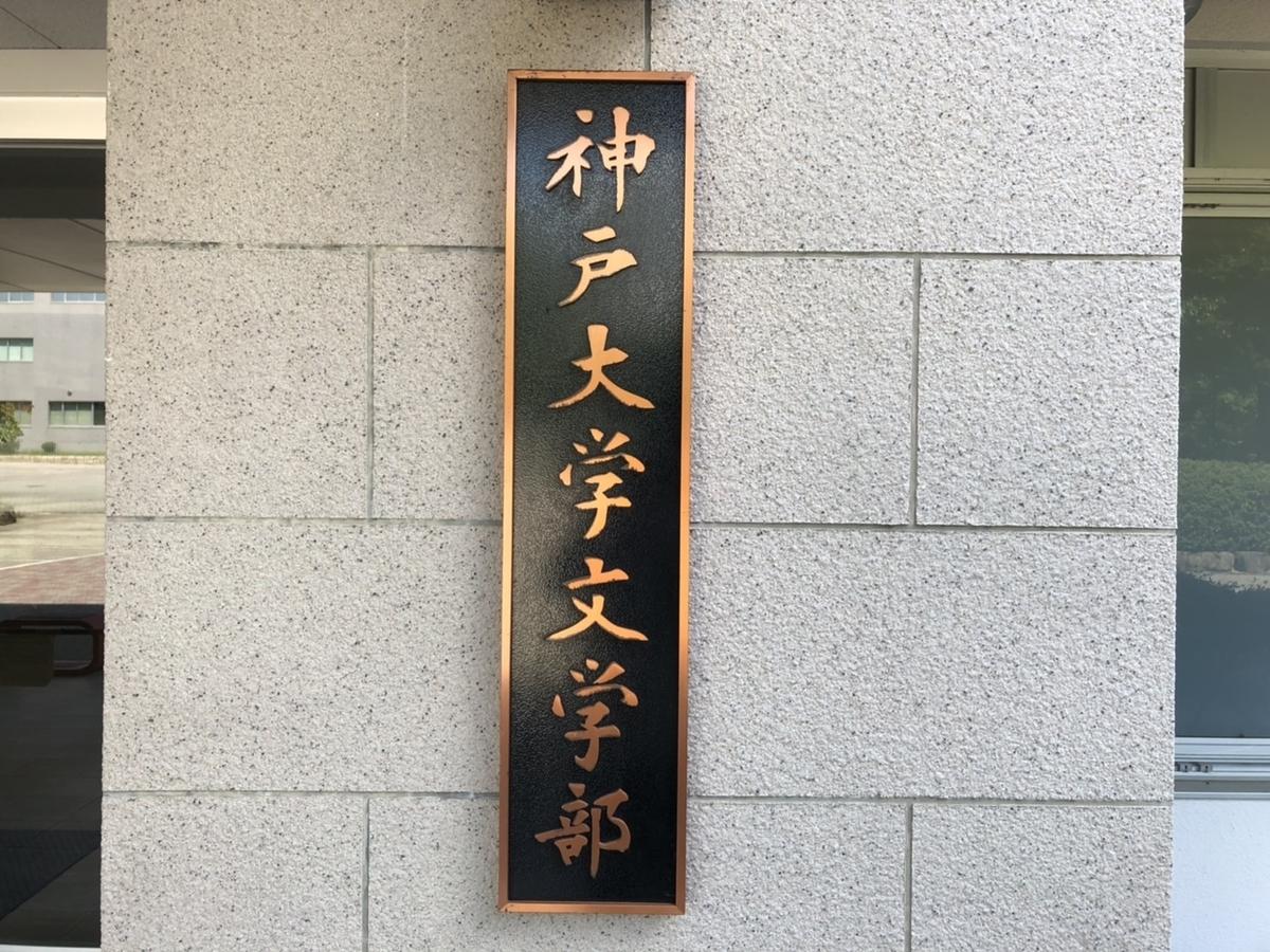 f:id:TsutayaP:20210905204836j:plain