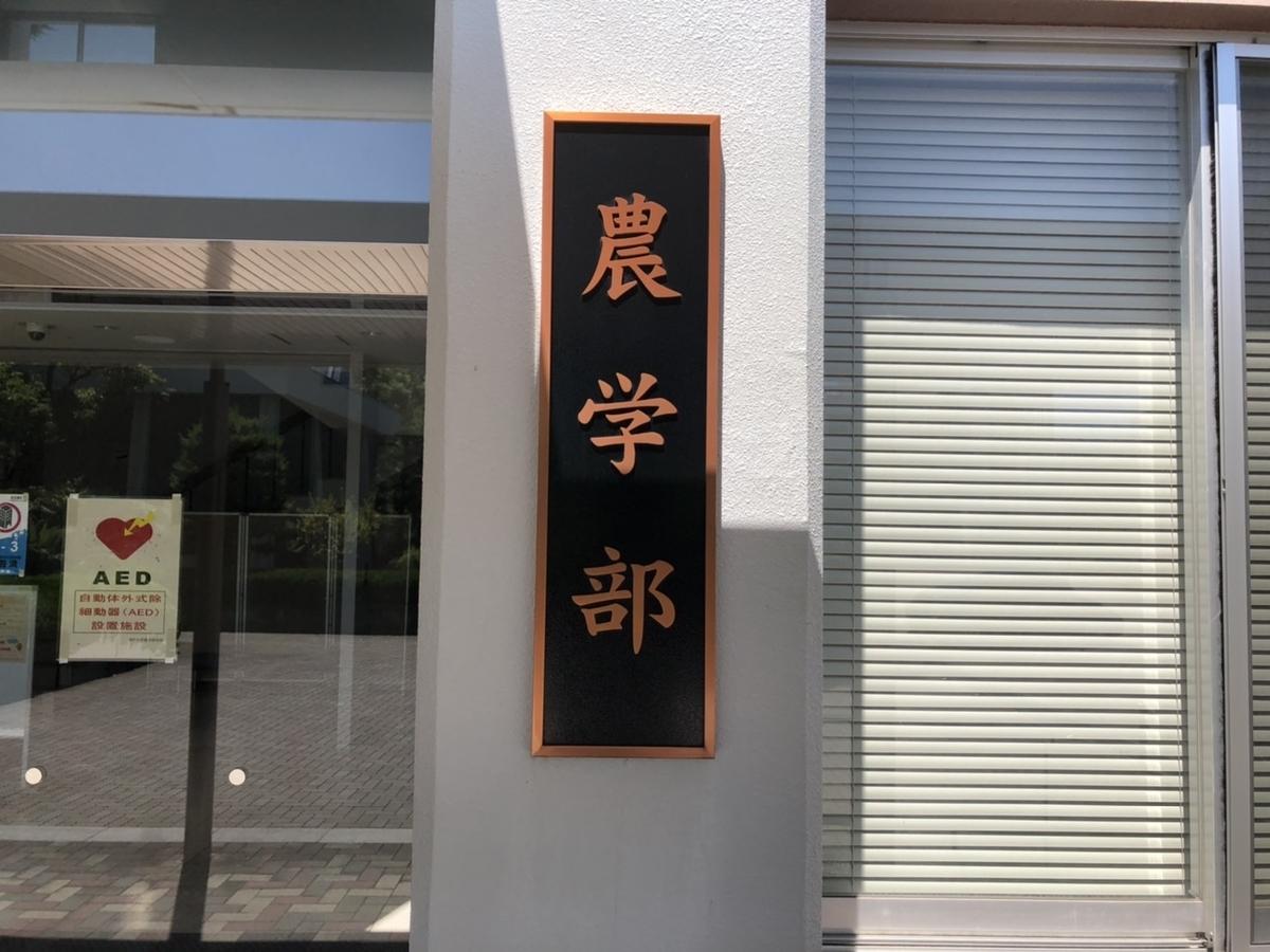 f:id:TsutayaP:20210905204856j:plain