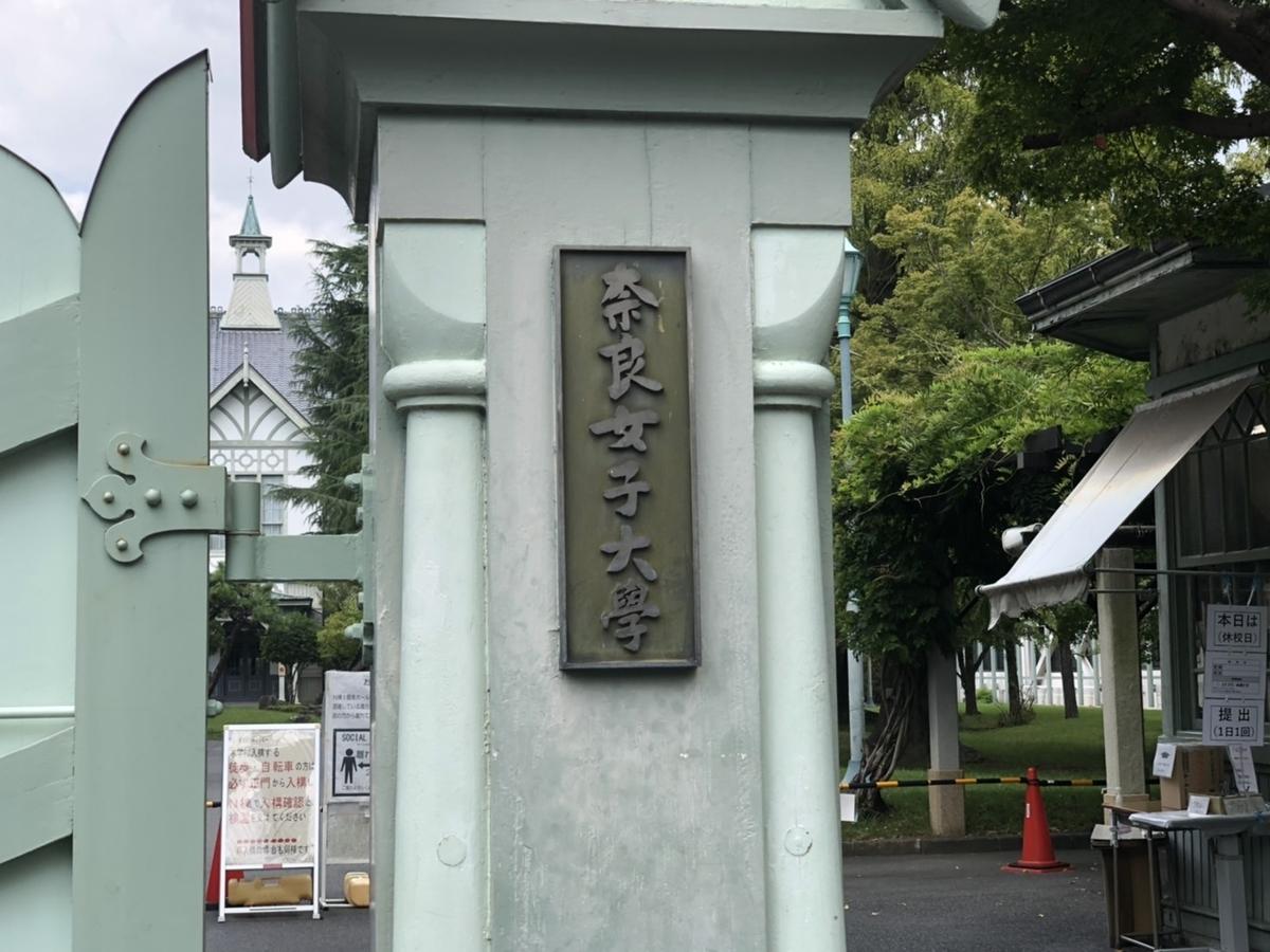 f:id:TsutayaP:20210905205116j:plain