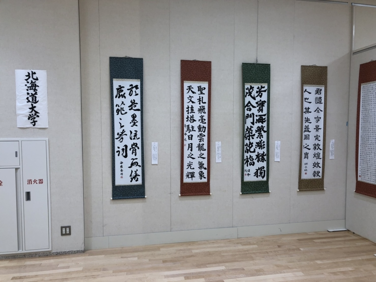 f:id:TsutayaP:20210905215806j:plain