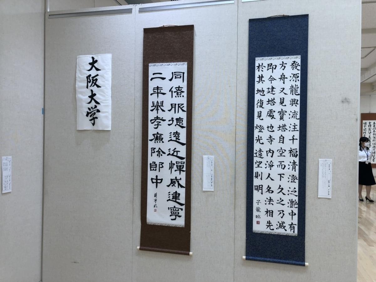 f:id:TsutayaP:20210905220011j:plain