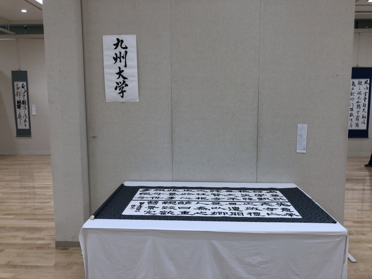 f:id:TsutayaP:20210905220028j:plain