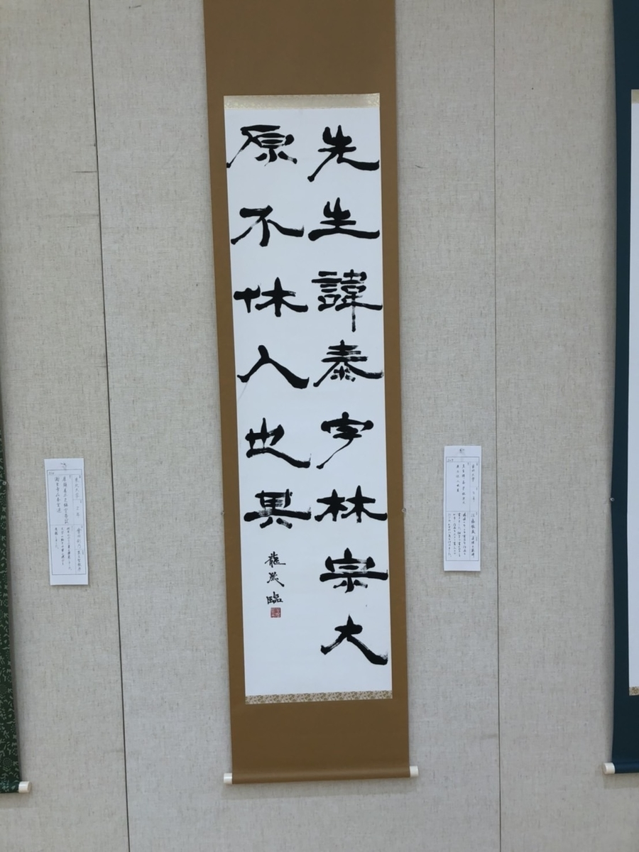 f:id:TsutayaP:20210905220123j:plain