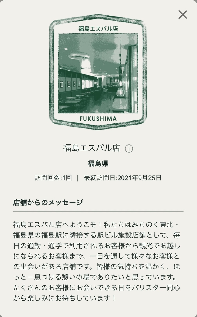 f:id:TsutayaP:20210926183246j:plain