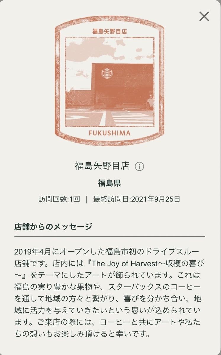 f:id:TsutayaP:20210926183448j:plain