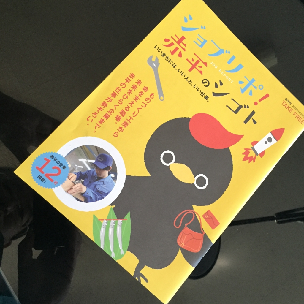 f:id:Tsutomu-uematsu:20160810090538j:plain