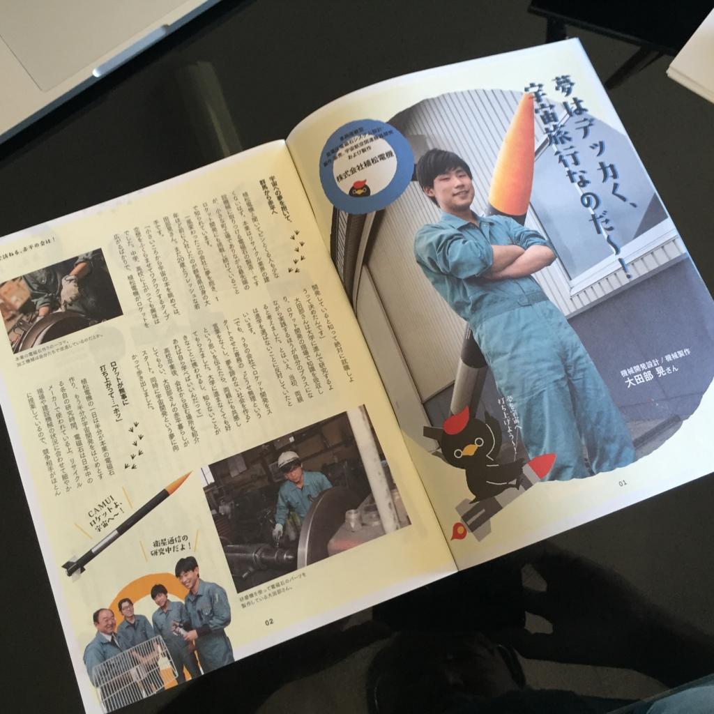 f:id:Tsutomu-uematsu:20160810090550j:plain