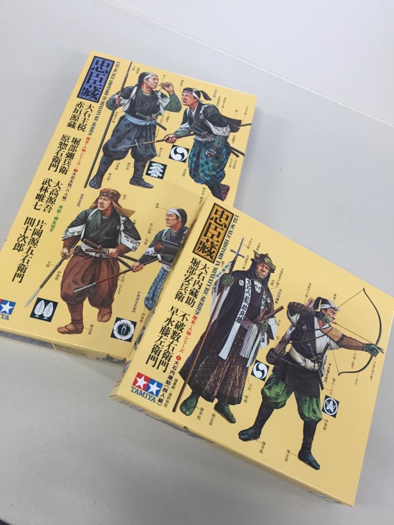 f:id:Tsutomu-uematsu:20161213103020j:plain