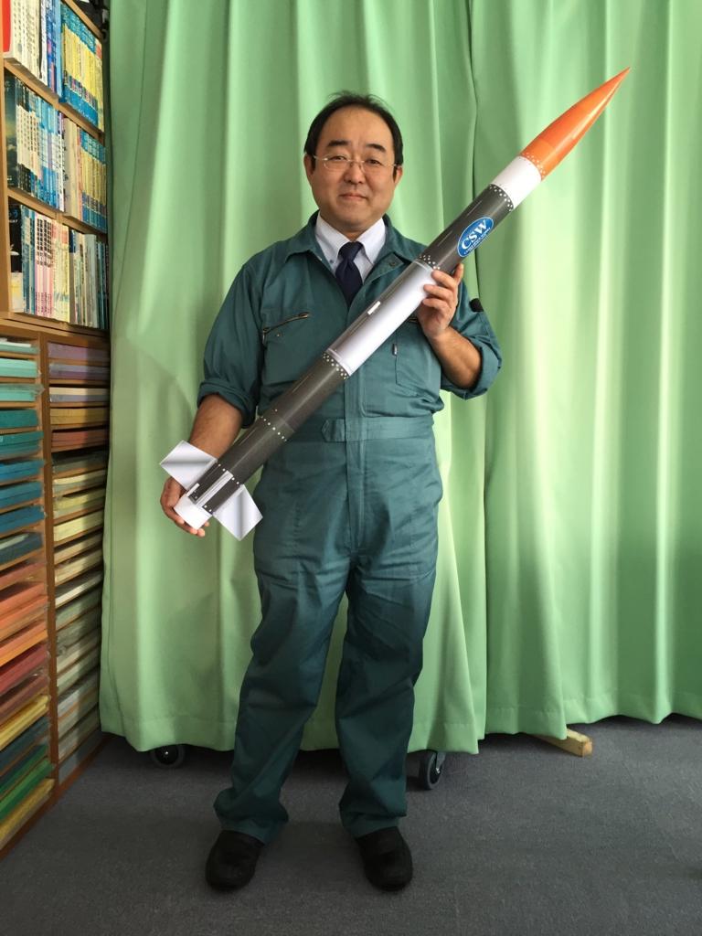 f:id:Tsutomu-uematsu:20170523180934j:plain