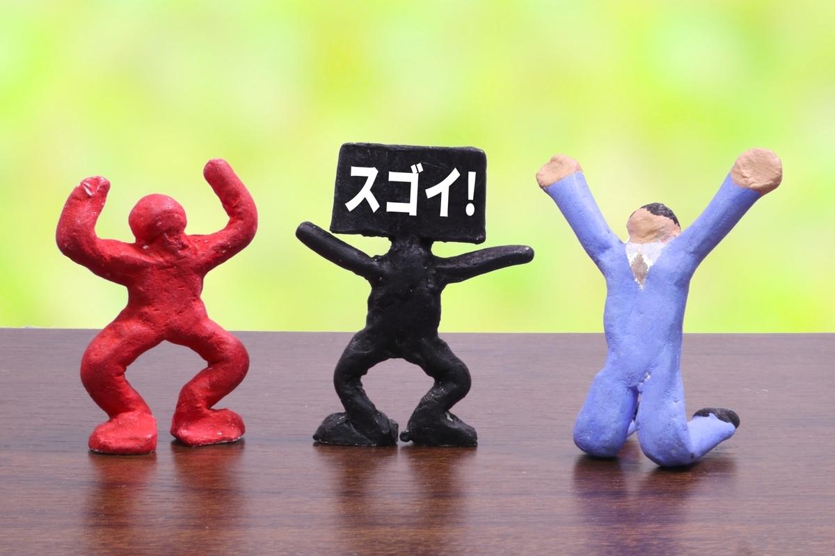 f:id:TsuyoshiMatsuda:20210910235304j:plain