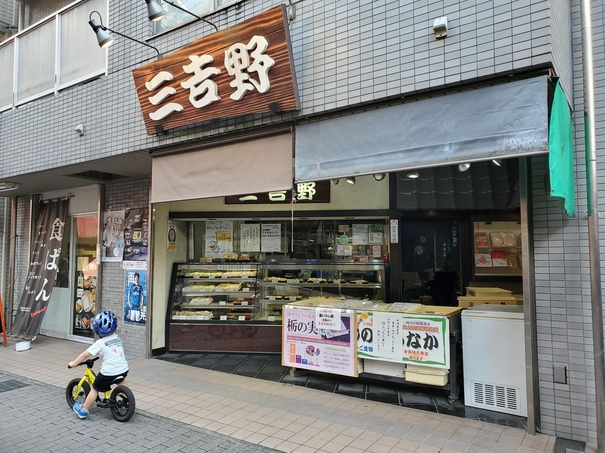 f:id:TsuyoshiMatsuda:20210911210606j:plain