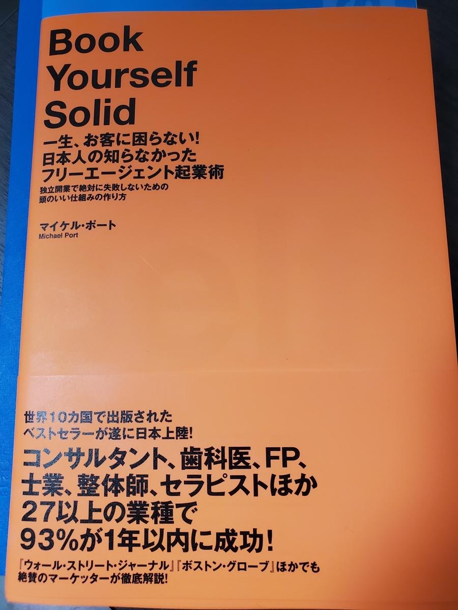 f:id:TsuyoshiMatsuda:20210914233004j:plain