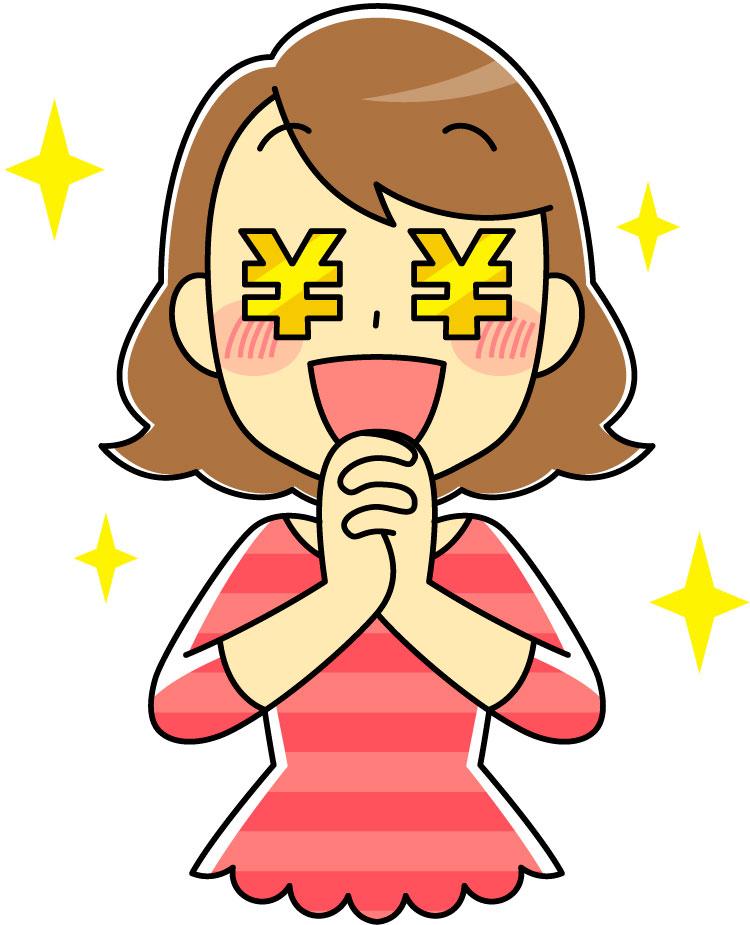 f:id:TsuyoshiMatsuda:20210917225216j:plain