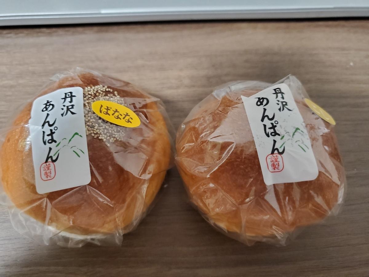f:id:TsuyoshiMatsuda:20210917231813j:plain