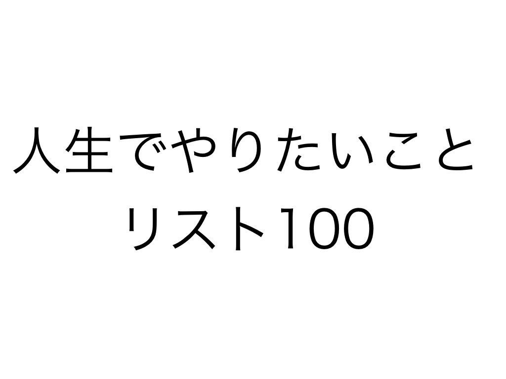 f:id:TuAki:20191221174529j:plain
