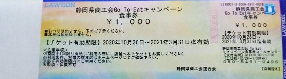 f:id:TuAki:20201101193939j:plain
