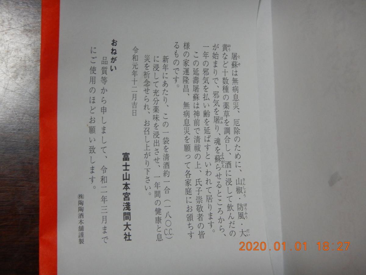 f:id:Tulip01:20200816121902j:plain