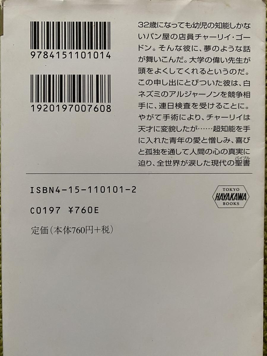 f:id:Tulip01:20201015114828j:plain