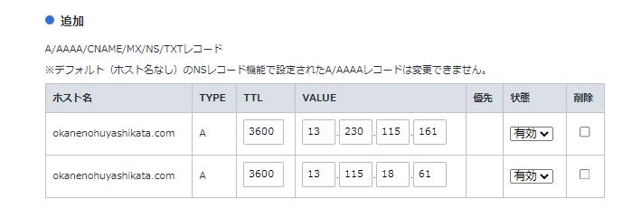 f:id:Tulip8877:20210705163302p:plain