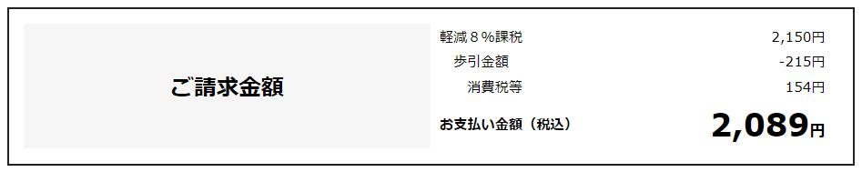 f:id:Tulip8877:20210728151645p:plain