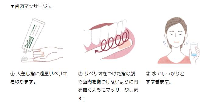 f:id:Tulip8877:20210804171135p:plain