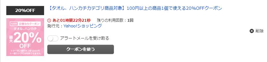 f:id:Tulip8877:20210810110955p:plain