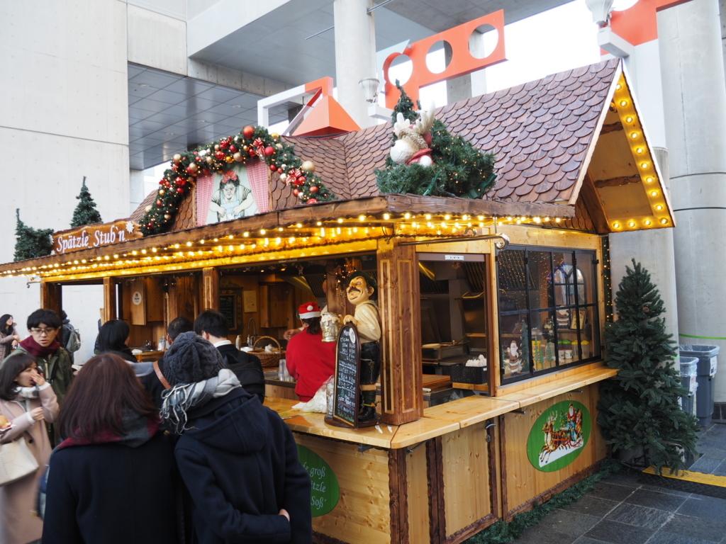 [大阪][クリスマスマーケット16]