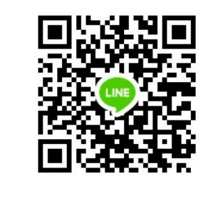 f:id:Twinkle_ikb:20201215114739j:image