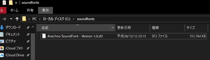 Arachno Soundfont