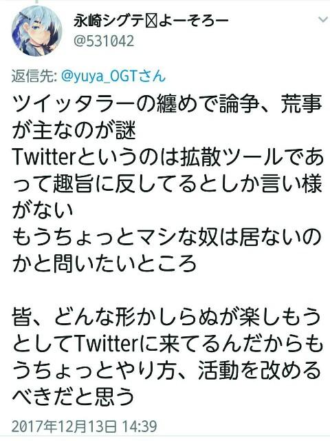f:id:TwitterJP:20171214025155j:image
