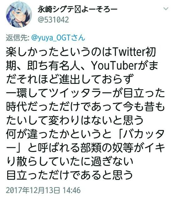 f:id:TwitterJP:20171214025726j:image
