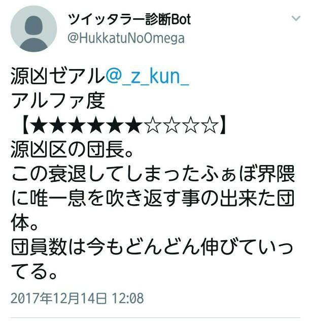 f:id:TwitterJP:20171216002852j:image
