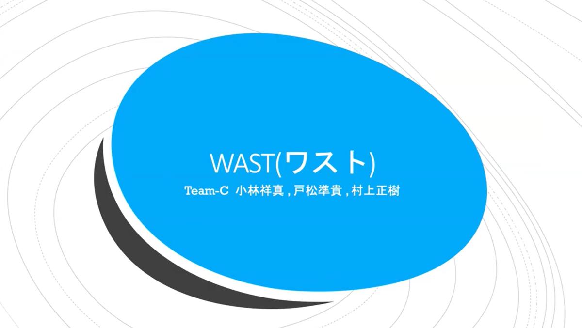 f:id:TwoGate-tech:20200703151510p:plain