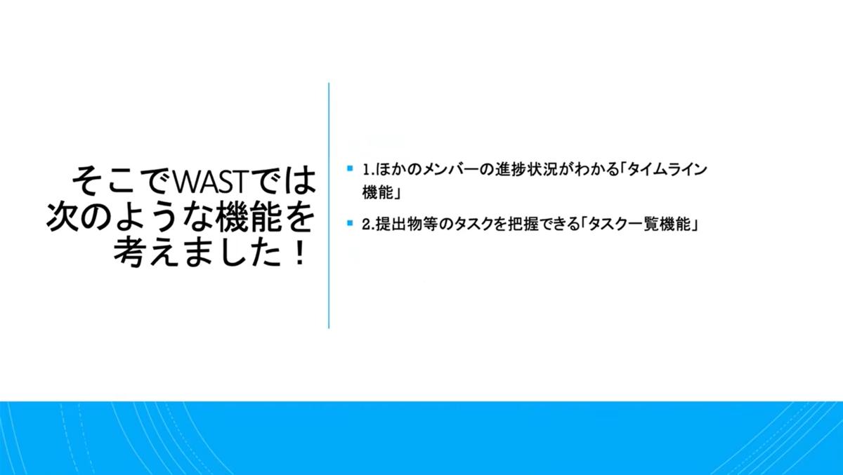 f:id:TwoGate-tech:20200703151558p:plain