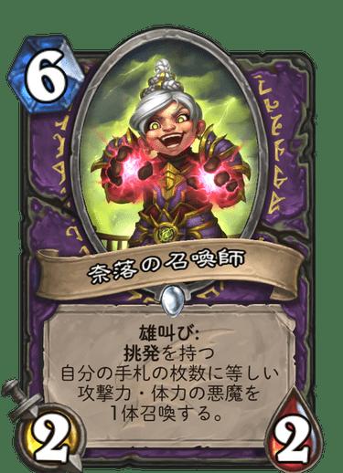 f:id:Tya-jin:20191210063448p:plain