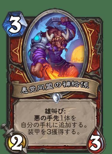 f:id:Tya-jin:20191210071534p:plain