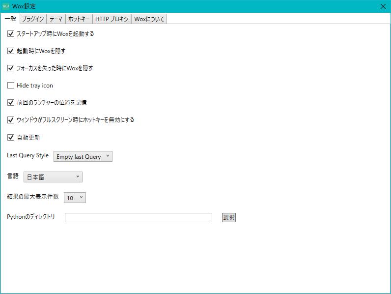 f:id:Type-Zer0:20190402152505p:plain