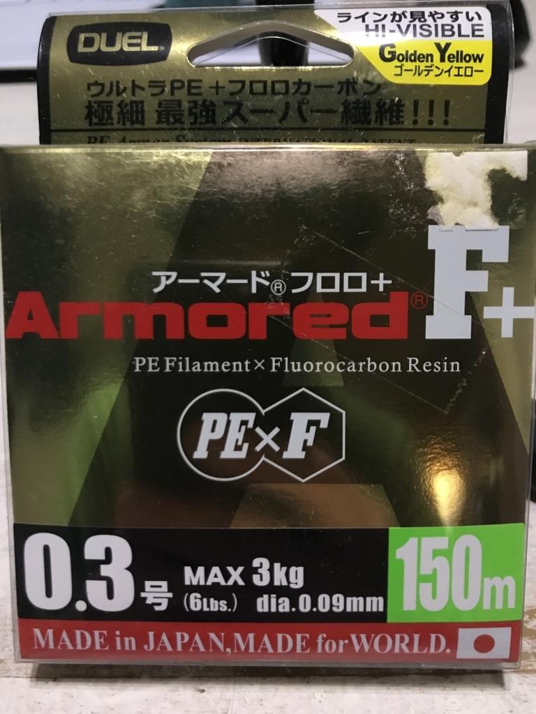 f:id:TypeB:20180302135253j:plain