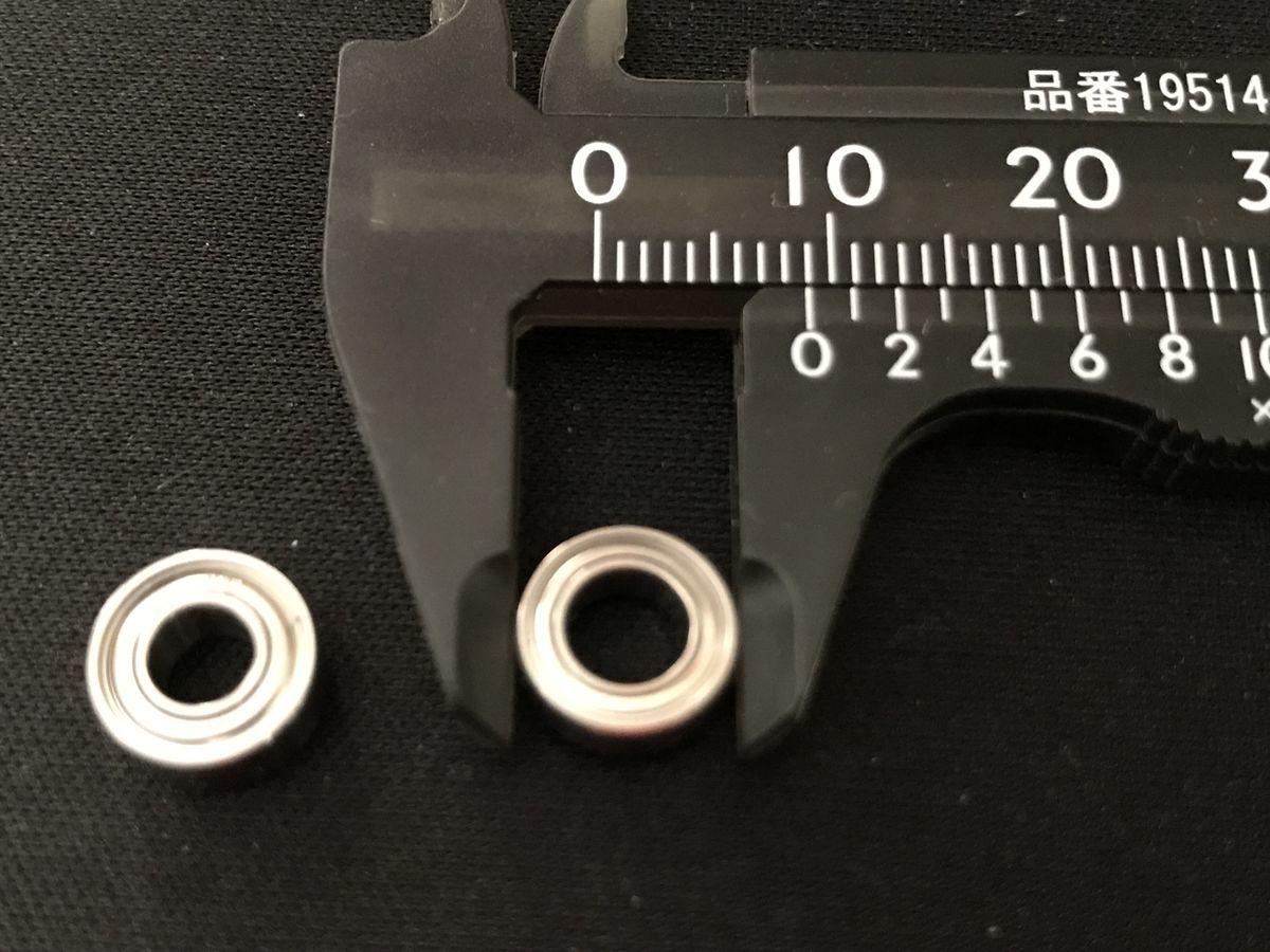 950ZZ