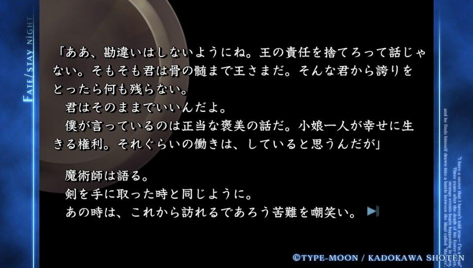 f:id:Typhoon-Belle-Toujou:20161217132750j:plain