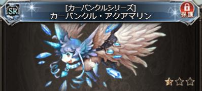 f:id:U-kimidaihuku:20190708180620p:plain