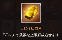f:id:U-kimidaihuku:20190708183837p:plain